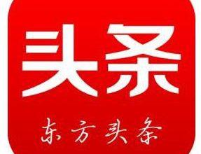 东方头条Logo