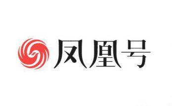 大风号Logo