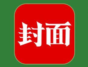 封面Logo
