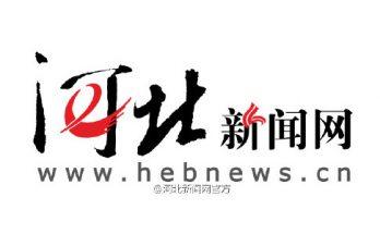 河北新闻网Logo