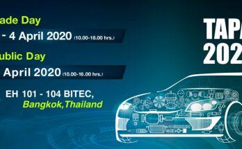 2020年第9届泰国国际汽车零部件展览会TAPA2020将于4月2-5日在曼谷举办